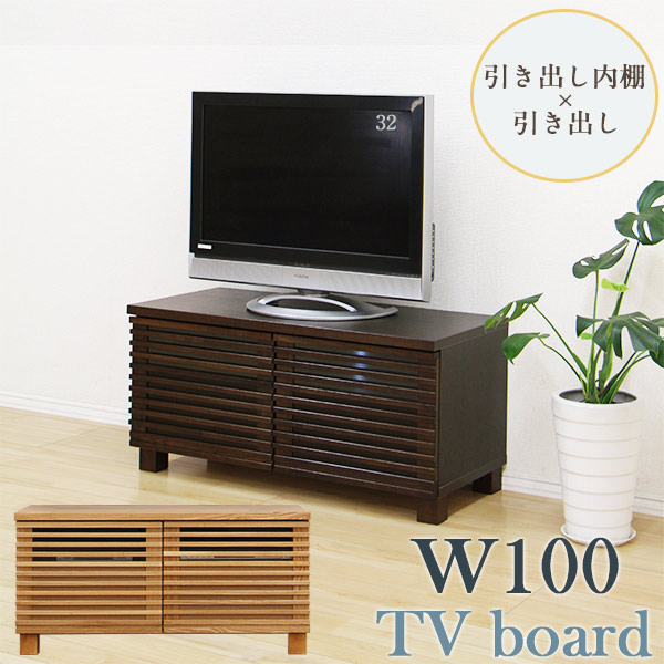 buy online d5ebc 8d8f1 TV stand TV sideboard 100 cm wide lowboard tamo wood drawer TV stand TV  Board TV sideboard AV Board AV chest wooden simple modern Nordic