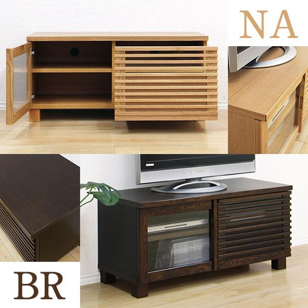 waki int tv table tv sideboard 100 cm wide lowboard open door tamo wood tv stand tv board snack