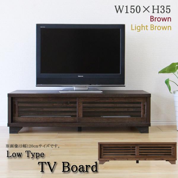 電視機櫃電視板寬150cm低板梧桐材拉門日式摩登TV的台階TV板電視板AV板AV胸木製