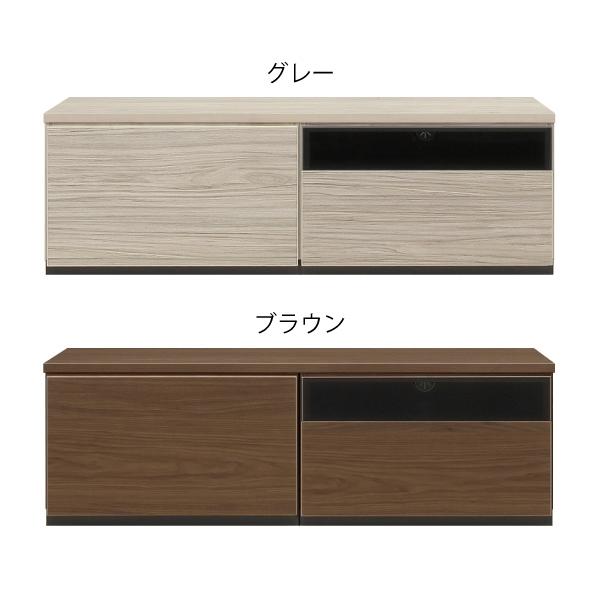 テレビボード テレビ台 リビングボード 木製 引き出し TVボード リビング収納 完成品 ローボード 日本製 国産
