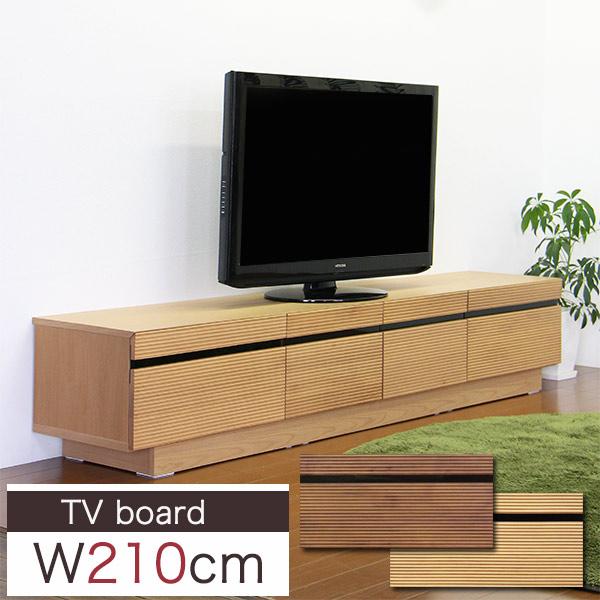 テレビ台 テレビボード 木製 ローボード リビングボード 収納家具 幅210cm TVボード AV機器収納 リビング収納 完成品 モダン 送料無料