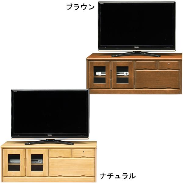 テレビボード ローボード 日本製 木製 リビングボード シンプル 完成品 国産 鍵付き AV機器収納 TVボード 幅120cm