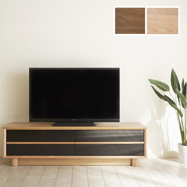 テレビ台 テレビボード 幅140cm モダン 木製 ローボード 国産 引き出し 収納付き 完成品 リビング収納 リビングボード 日本製