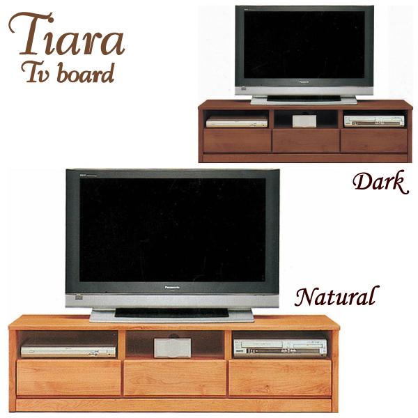 テレビ台 テレビボード 幅150cm TV台 TVボード テレビボード AVボード 木製 ロータイプ ローボード 収納テレビ台 モダン 北欧 国産 送料無料