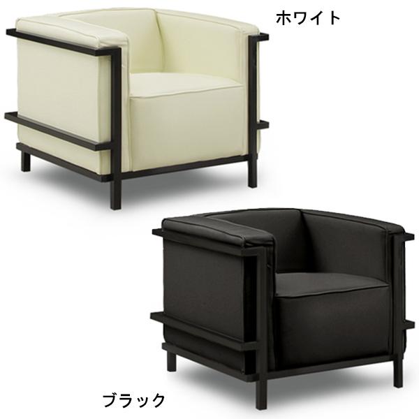 ソファ 1Pソファ おしゃれ モダン 一人掛けソファ 合成皮革 カジュアル PVC ソファー 椅子 チェア リビングソファ リビング