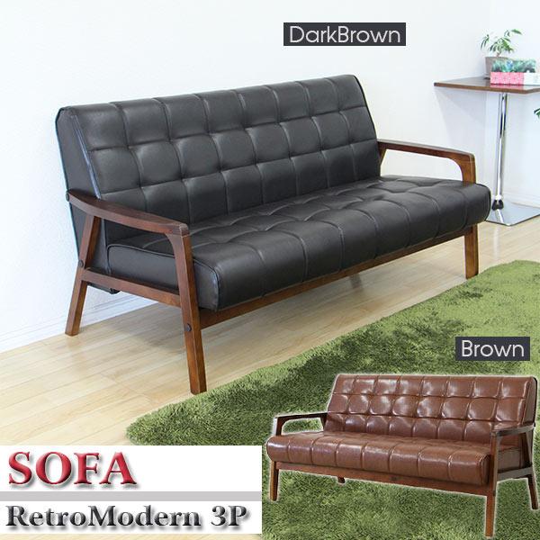 ソファー sofa ソファ 3人掛け 3人用 3P 三人掛け 三人用 合成皮革 PVC ラバーウッド コンパクト 小さい レトロ クラシック アンティーク風 北欧 おしゃれ モダン 木製 カフェ cafe