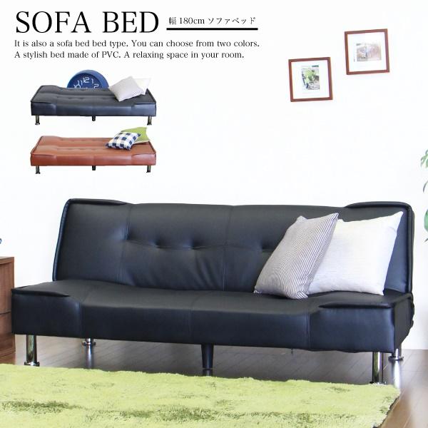 ソファベッド ソファ ベッド PVC リクライニング おしゃれ モダン カラフル リビング