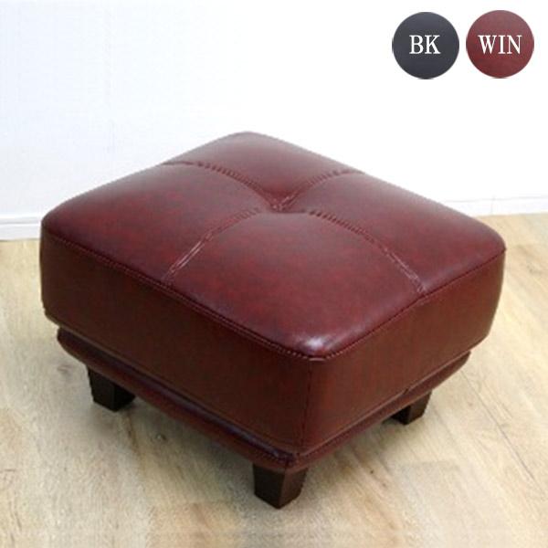 スツール オットマン 足置き チェア 椅子 幅63cm 合成皮革 シンプル おしゃれ モダン リビング