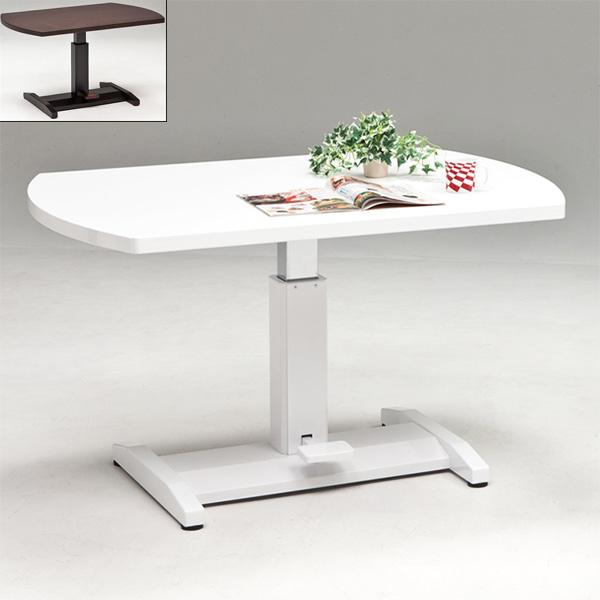 昇降テーブル リフティングテーブル ダイニング ダイニングテーブル テーブル 昇降 昇降式 幅120cm シンプル ホワイト 白
