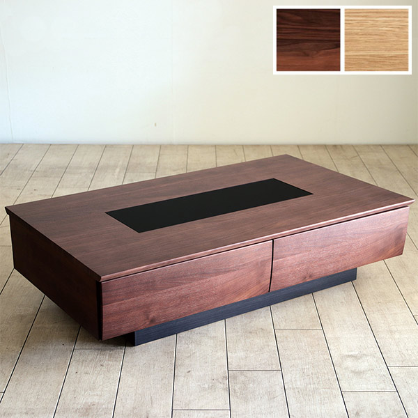 センターテーブル ローテーブル 国産 おしゃれ リビング テーブル 幅120cm 引き出し 収納付き 木製
