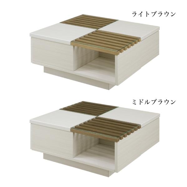 センターテーブル リビングテーブル コーヒーテーブル テーブル 机 シンプル おしゃれ モダン 木製