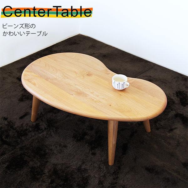 センターテーブル テーブル ローテーブル 木製 おしゃれ アルダー 幅90cm 高さ35cm