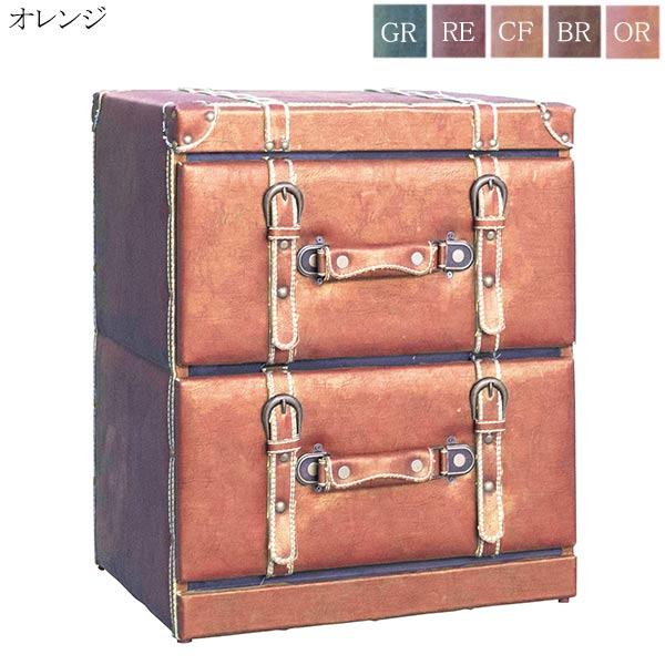 収納ボックス 2段 レトロ チェスト 幅40cm ヴィンテージ風 合成皮革 小物入れ 小物収納 コンパクト アンティーク おしゃれ シンプル モダン