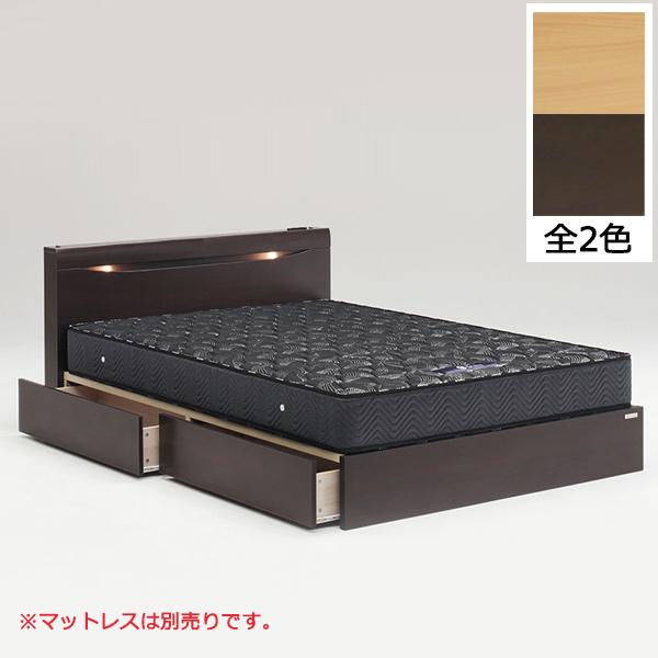 ダブルベッド ベッド シンプル ベッドフレーム 引き出し付き コンセント付き 照明付き 北欧 モダン 収納付き