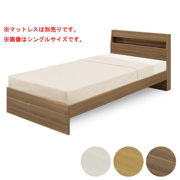 ベッド ダブルベッド ベッドフレーム 宮付き コンセント付き すのこ シンプル おしゃれ モダン 木製