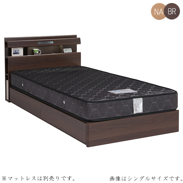 ベッド ダブルベッド 宮付き 照明付き LED コンセント付き 木製ベッド ベッドフレーム 引き出し付き 収納付き シンプル モダン おしゃれ