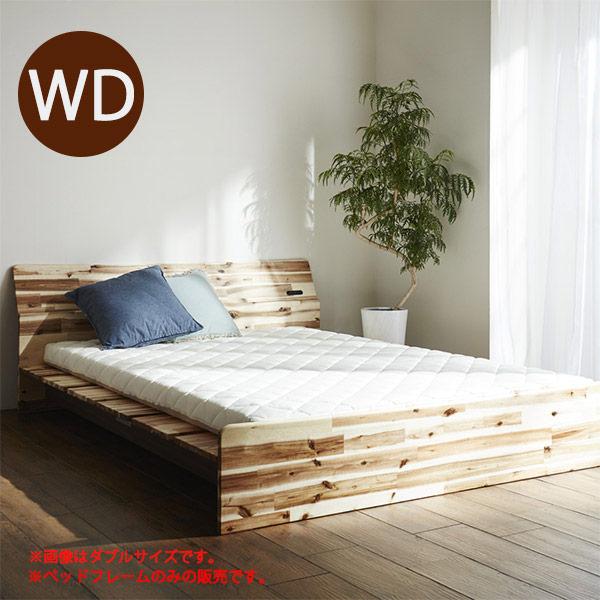 ワイドダブルベッド ベッド 木製 ワイドダブル ベッドフレーム 日本製 おしゃれ モダン アカシア 高さ調節可能 ロータイプ ハイタイプ コンセント付き