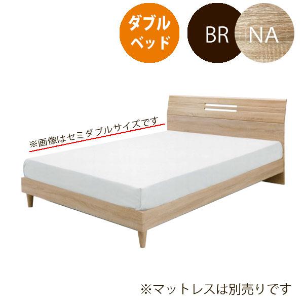 ダブルベッド ベッド ダブルサイズ 木製ベッド ベッドフレーム シンプル モダン ダメージ加工 おしゃれ