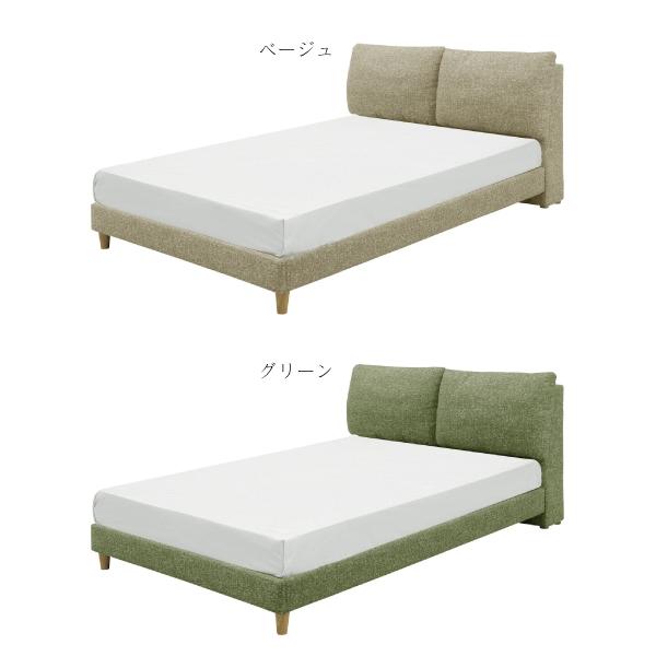 ダブルベッド ベッド ベッドフレーム ダブルサイズ ファブリック 脚付き シンプル おしゃれ モダン