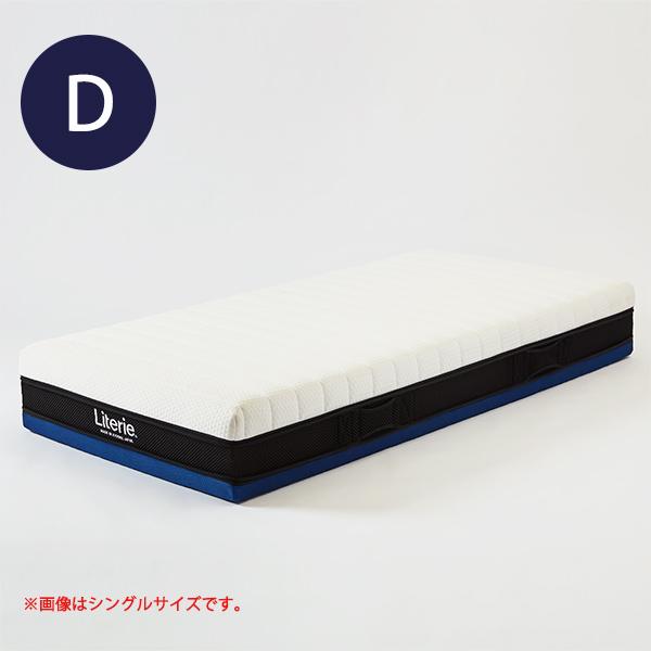ダブルマットレス マットレス ダブルサイズ 寝具 ダブル 厚さ27cm ライトウェーブ ウォッシャブル 洗える
