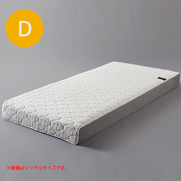 ダブルマットレス マットレス ライトウェーブ ウォッシャブル 厚さ18cm 寝具 ダブルサイズ ダブル 洗える