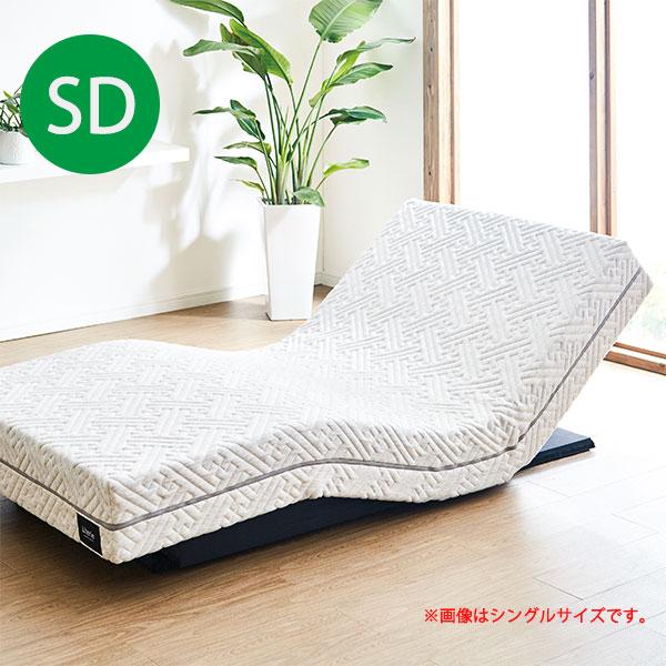 電動マットレス マットレス セミダブルマットレス セミダブルサイズ 寝具 ライトウェーブ リクライニング ウォッシャブル