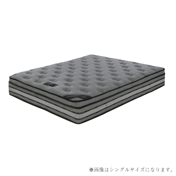 ワイドダブルマットレス マットレス ポケットコイル ワイドダブルサイズ ワイドダブルベッド用マットレス 高反発 厚さ26cm ベッド マット