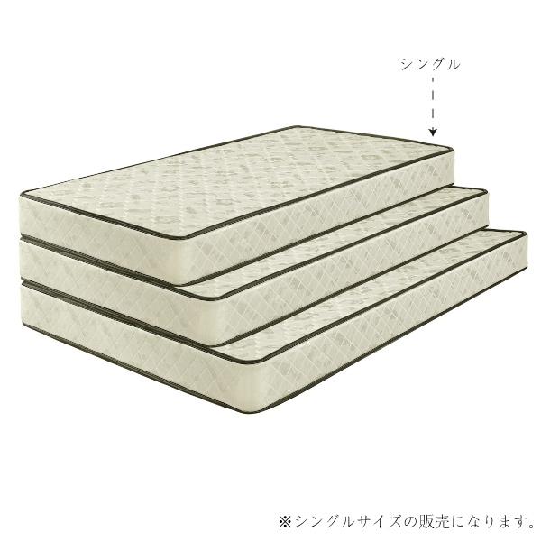 マットレス シングルマットレス マット シングルサイズ ボンネルコイル シングルベッド用