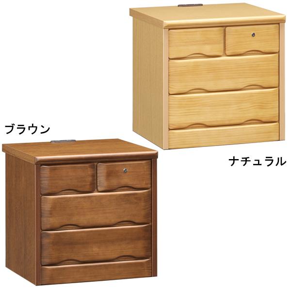 ナイトテーブル サイドテーブル テーブル 完成品 日本製 コンセント付き シンプル おしゃれ モダン 木製