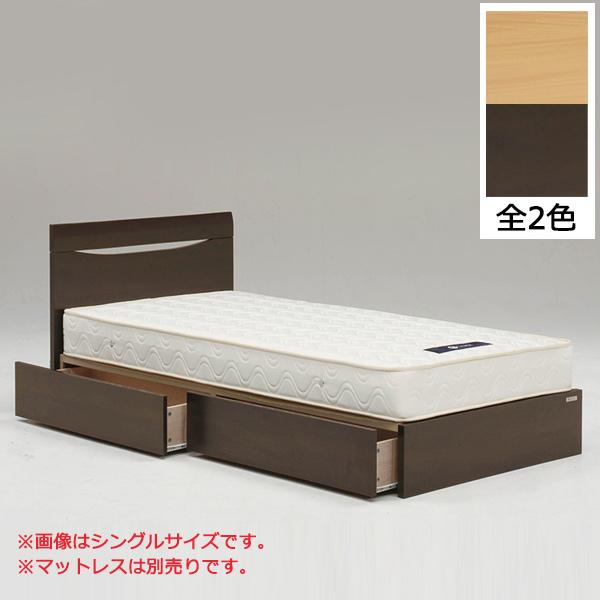 セミダブルベッド ベッド 木製ベッド シンプル ベッドフレーム 引き出し付き 収納付き 北欧 モダン おしゃれ 木製