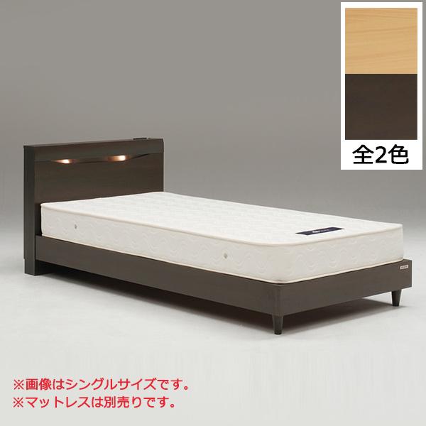 セミダブルベッド ベッド 木製ベッド シンプル ベッドフレーム コンセント付き 照明付き 北欧 モダン おしゃれ 木製