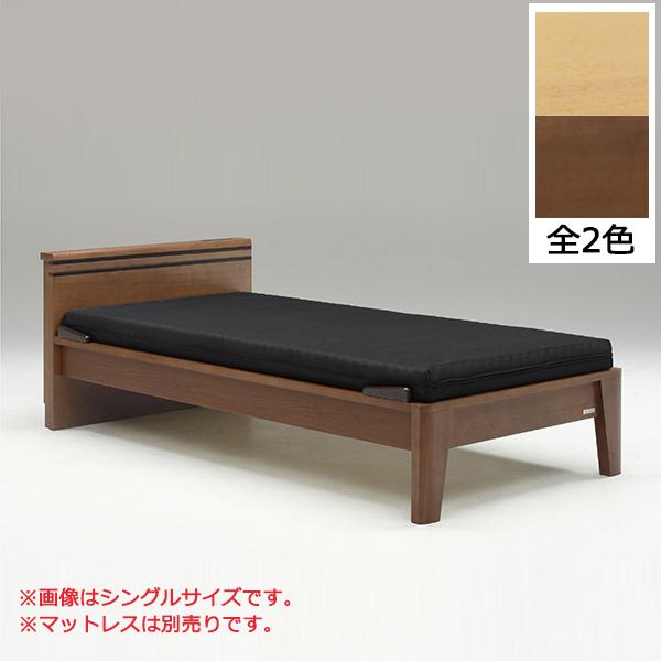 ベッドフレーム セミダブルベッド モダン 木製ベッド コンセント付き 棚付き ベッド すのこベッド スノコ 脚付き