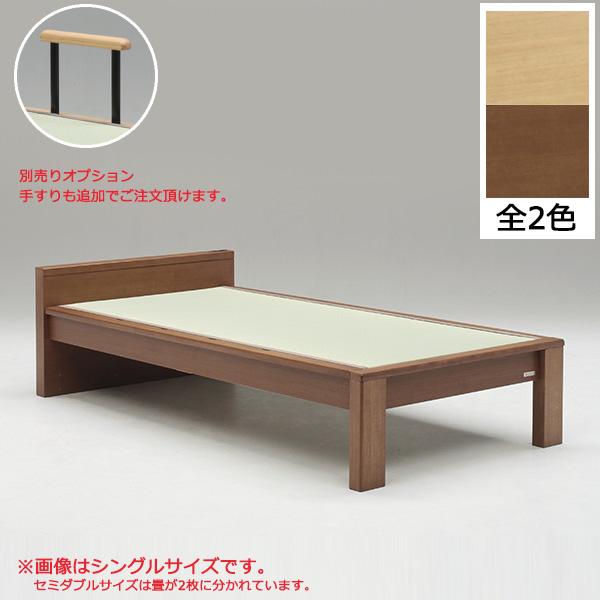 畳ベッド セミダブルベッド タタミ すのこ 国産畳 い草 タタミベッド コンセント付き 木製 ベッド 畳付き 和 モダン