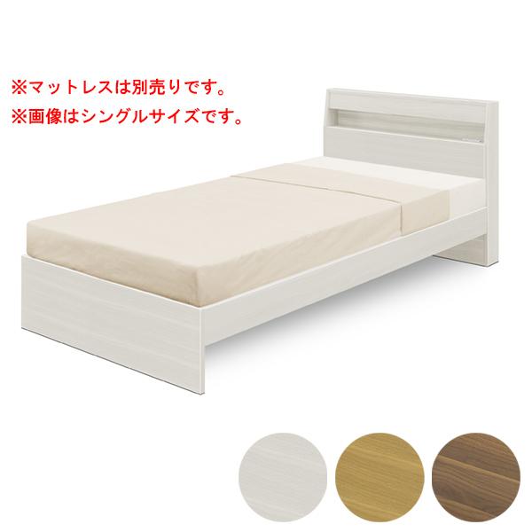 ベッド セミダブルベッド ベッドフレーム 宮付き コンセント付き すのこ シンプル おしゃれ モダン 木製