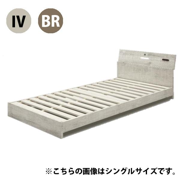 セミダブルベッド ベッド セミダブルサイズ ベッドフレーム すのこベッド LEDライト付き コンセント付き シンプル おしゃれ モダン 木製