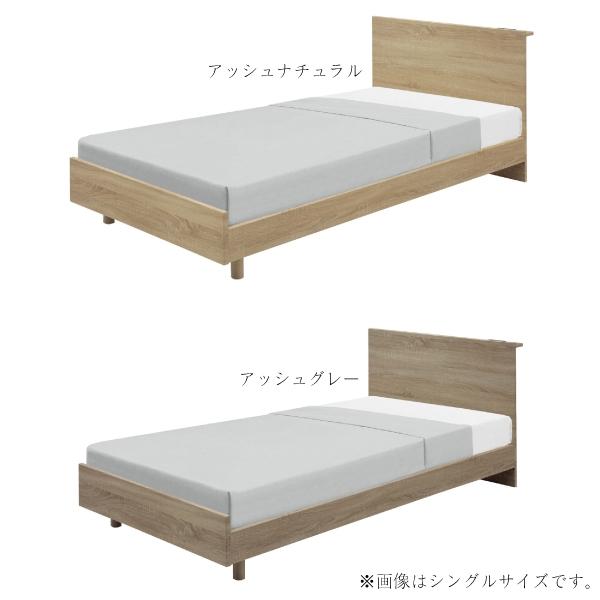 セミダブルベッド ベッド ベッドフレーム セミダブルサイズ 木製 脚付き シンプル おしゃれ モダン