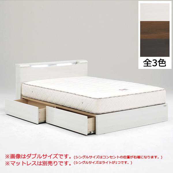 シングルベッド ベッド モダン ベッドフレーム 引き出し付き コンセント付き 宮付き 照明付き 収納付き シンプル 送料無料