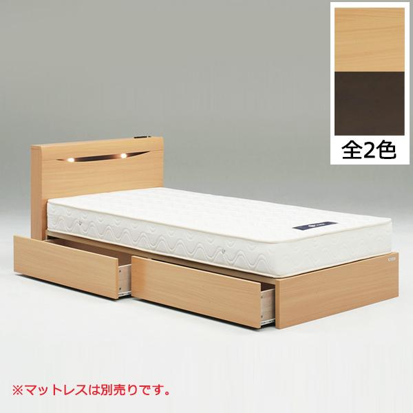 シングルベッド ベッド シンプル ベッドフレーム 引き出し付き コンセント付き 照明付き 北欧 モダン 収納付き