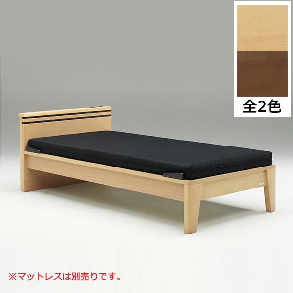 【ポイント3倍 8/9 9:59まで】 ベッドフレーム シングルベッド モダン 木製ベッド コンセント付き 棚付き ベッド すのこベッド スノコ 脚付き 送料無料