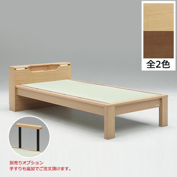 畳ベッド シングルベッド 宮付き すのこ 照明付き い草 棚付き コンセント付き 木製 ベッド 畳付き 和 モダン