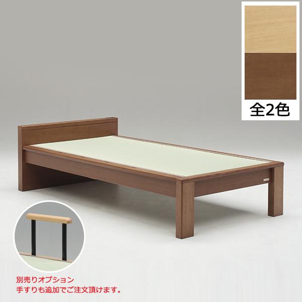 畳ベッド シングルベッド タタミ すのこ 国産畳 い草 タタミベッド コンセント付き 木製 ベッド 畳付き 和 モダン