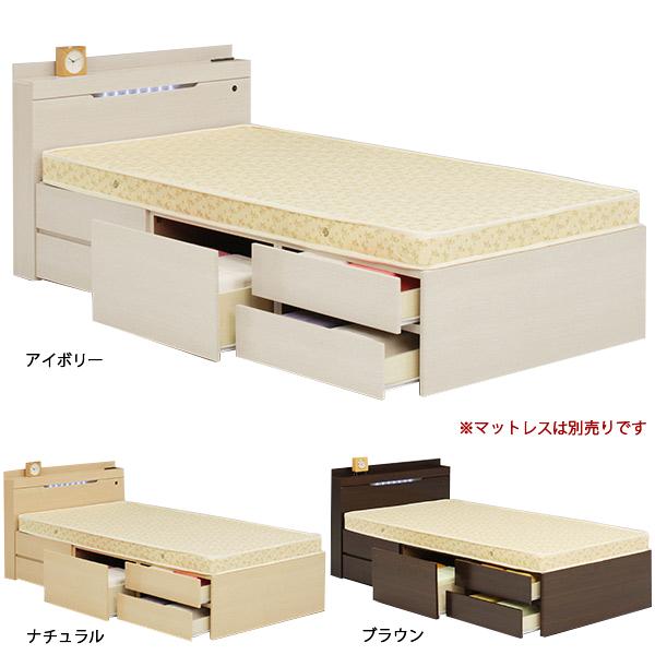 シングルベッド ベッド おしゃれ 収納付き ベッドフレーム 木製 LED ライト付き 照明付き コンセント付き 引き出し付き 宮付き