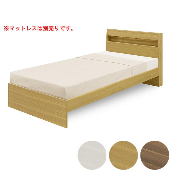 ベッド シングルベッド ベッドフレーム 宮付き コンセント付き すのこ シンプル おしゃれ モダン 木製
