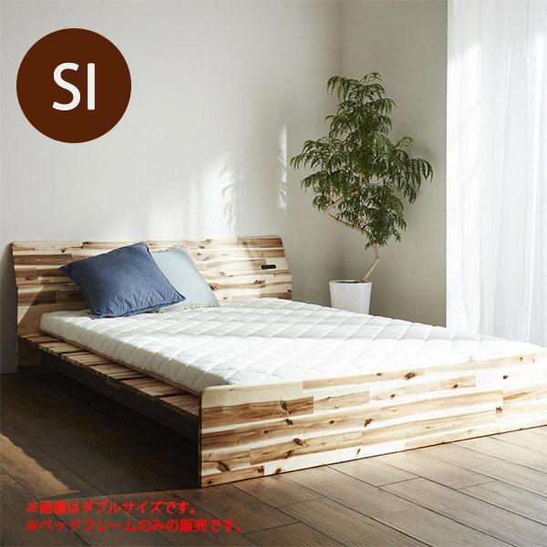 シングルベッド ベッド 木製 シングル ベッドフレーム 日本製 おしゃれ モダン アカシア 高さ調節可能 ロータイプ ハイタイプ コンセント付き