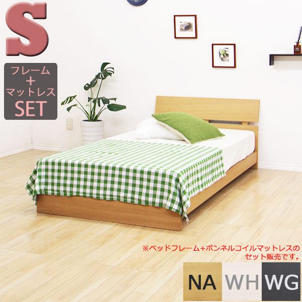 ベッド ローベッド マットレス付き ベッドフレーム シングルベッド おしゃれ すのこベッド 木製 モダン