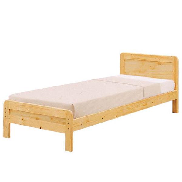 【ポイント3倍 8/9 9:59まで】 シングルベッド ベッドフレーム モダン すのこベッド おしゃれ 北欧 ベッド 木製 カントリー調 送料無料