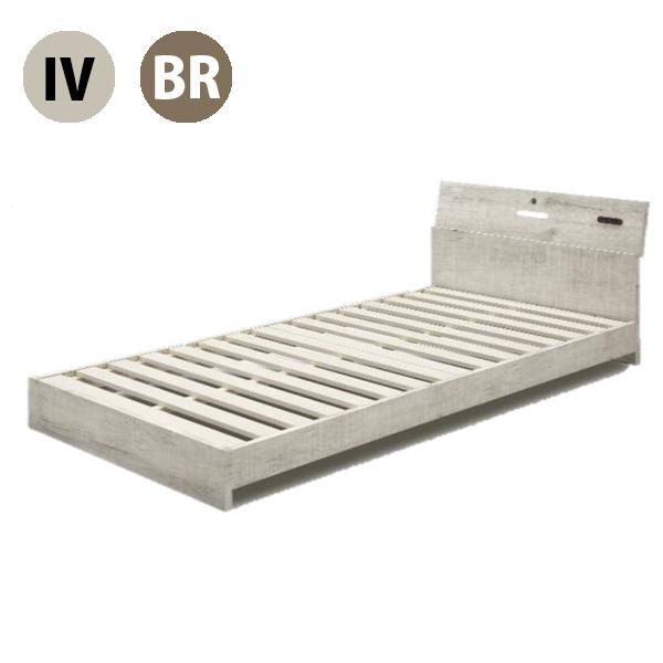 シングルベッド ベッド シングルサイズ ベッドフレーム すのこベッド LEDライト付き コンセント付き シンプル おしゃれ モダン 木製