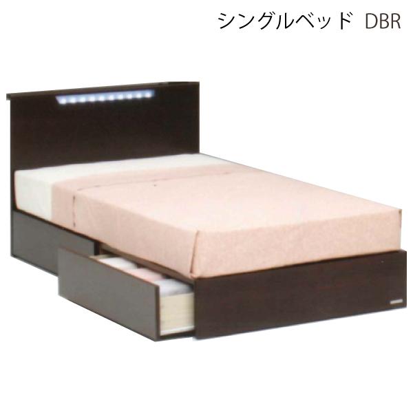 シングルベッド ベッド ボックスタイプ シングルサイズ ベッドフレーム 木製 LEDライト付き コンセント付き 収納付き おしゃれ シンプル モダン