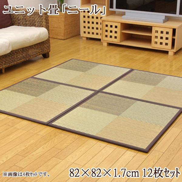 ユニット畳 置き畳 6畳 82×82cm 正方形 半畳 畳 ユニット タタミ フローリング用畳 国産 軽量タイプ 抗菌 防臭 送料無料