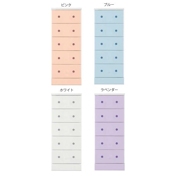 チェスト ハイチェスト スリムチェスト 幅40cm 完成品 収納家具 リビング収納 日本製 整理ダンス 衣類収納 木製 シンプル モダン おしゃれ